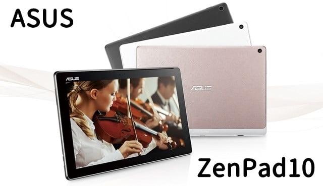 楽天モバイル「ZenPad10(Z300CNL)」