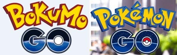 BoKuMo GO(ボクも GO)ロゴ