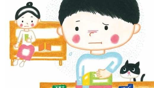 絵本「ママのスマホになりたい」 人気作家のぶみさんによる新作絵本のあらすじや価格について