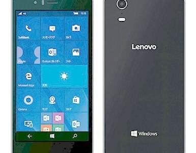 「SoftBank 503LV」 ソフトバンク初!Windows10mobileスマホの特徴やスペックまとめ