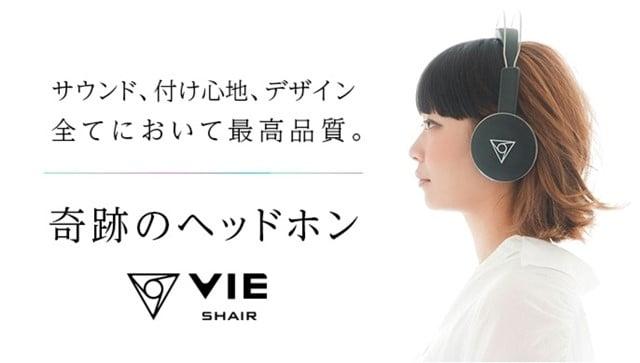 「VIE SHAIR(ヴィーシェア)」 蒸れない&皮脂がつかないBluetoothヘッドホン登場!トップ画像