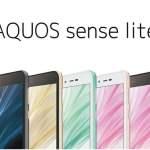 AQUOS sense lite 格安SIMセットのあるMVNO&キャリア版とのスペック比較