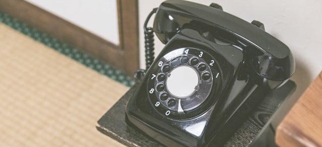 乗り換え時の電話番号
