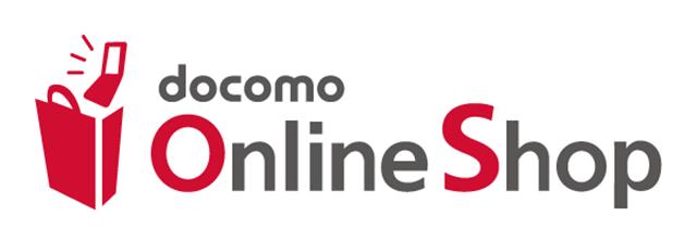 ドコモオンラインショップ ロゴ画像