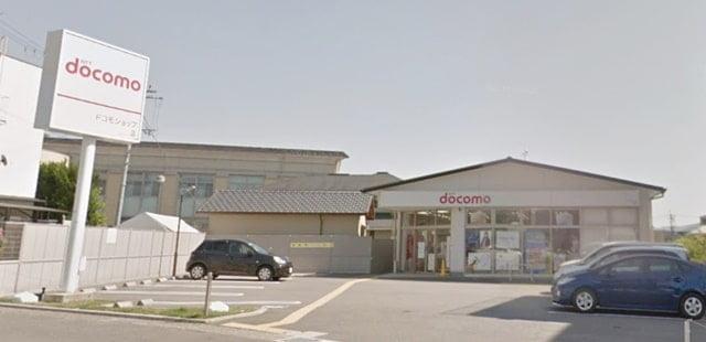 ドコモショップの店舗画像