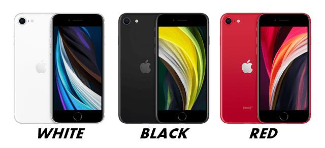 iPhoneSE2の人気色ランキング