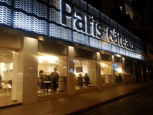 コーヒーと共にパンもどうぞ!Paris Gateaux