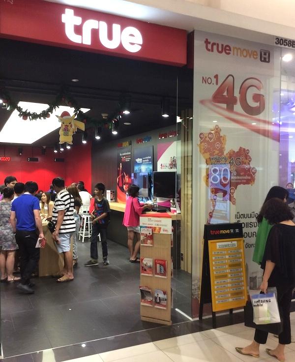 ベトナムTrue SIMカード携帯契約公式