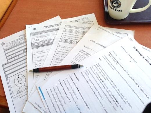 スイスの滞在許可申請システム