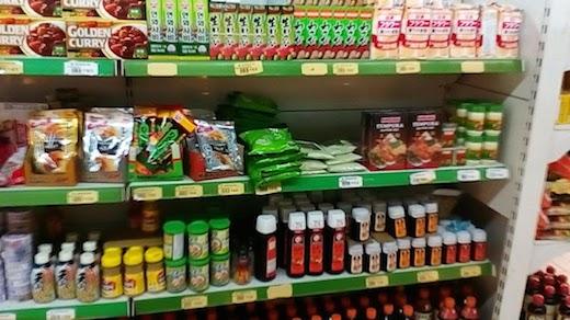 セブ地元のスーパーマーケット