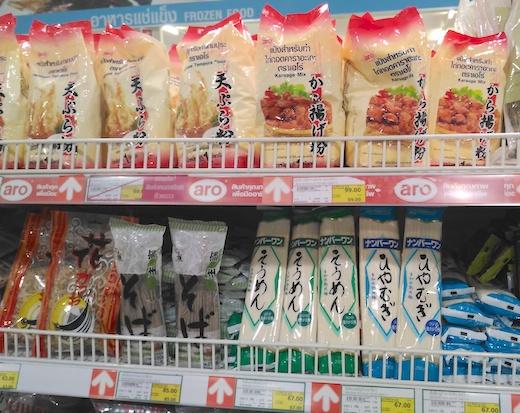 天ぷら粉とそば