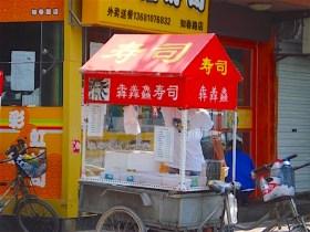 北京の道端で売ってるふしぎな食べ物