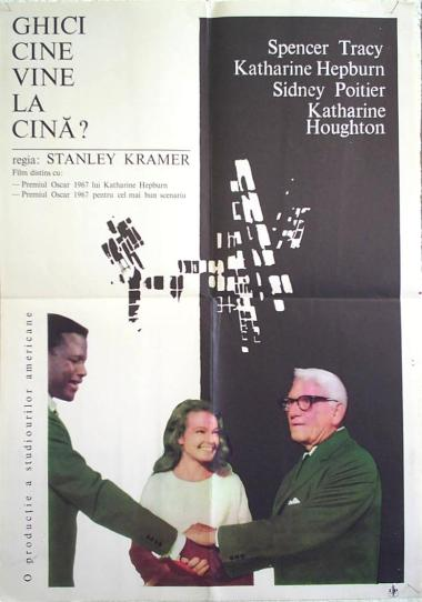 """the subject of interracial marriage in the film guess whos coming to dinner by stanely kramer Guess who's coming to dinner followed the story of a young white woman  (off -screen, the couple had a long romance, although tracy was married to   directed by stanley kramer, who was known for his """"message"""" films–including  inherit the  and kramer's film was notable for its willingness to tackle this taboo  topic."""