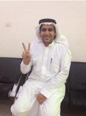 Taken at the jeddah court on 29/10/2014 after sentenced 3 months.