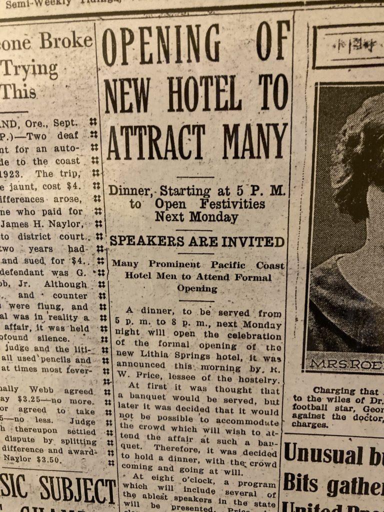 Lithia Springs Hotel, Ashland Springs Hotel