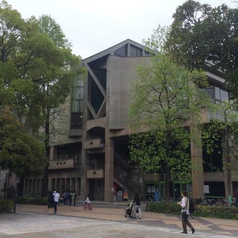 Bunkyo Sports Center