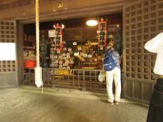 The Main Building of Kishibojin-do