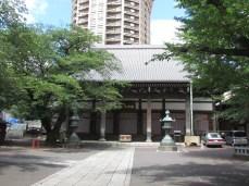 The Main Hall of Zempuku-ji Temple