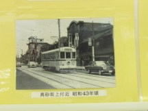 Tram in Tokyo in Old Days