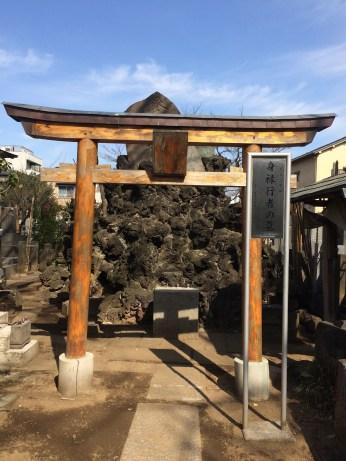 Fujizuka (miniature Mt. Fuji) in Kaizo-ji Temple