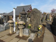 A Tomb of Kinshiro Toyama, a Judge during 19th Century.