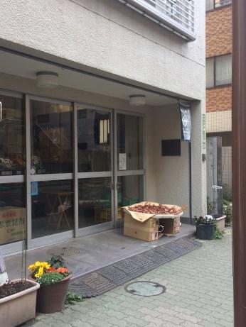 Drysaltery Ukai in Hongo, Tokyo