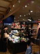 Shops of Soramachi of Sky Tree