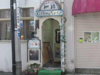 Coffee and Sandwiches Shop