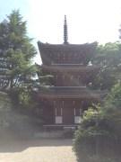 Tozen-ji Temple in Takanawa