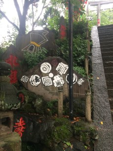 """The colourful marks are the symbol of fire fighters in this area who were the members of """"Fuji-ko"""", the group to worship Mt. Fuji."""