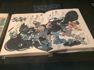 Namazu-e or Catfish Painting.
