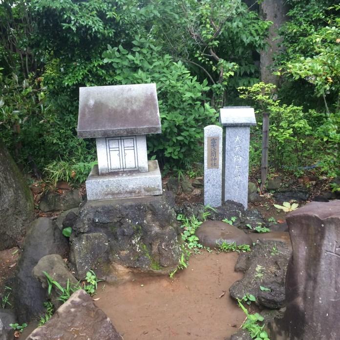Sengen Jinja Shrine on top of Mt. Fuji