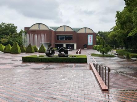Yamanashi Prefectural Museum of Literature