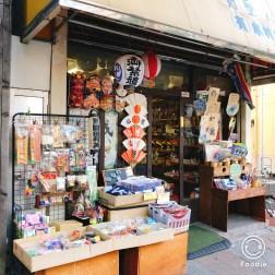 Kite and Toy Shop in Kuramae