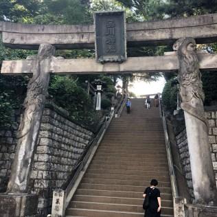 the Main Gate of Shinagawa Jinja Shrine