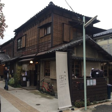Old House in Yanaka