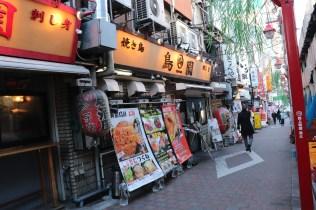 Shinjuku Omoide Yokocho Alley