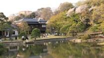 Higo Hosokawa Gardens