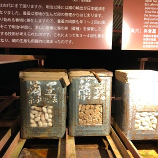 "the storage of cocoons inside the ""natural refrigerator"" of Wind Cave"