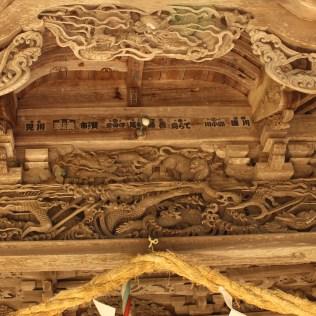 Carving of Main Hall of Ushio Jinja Shrine