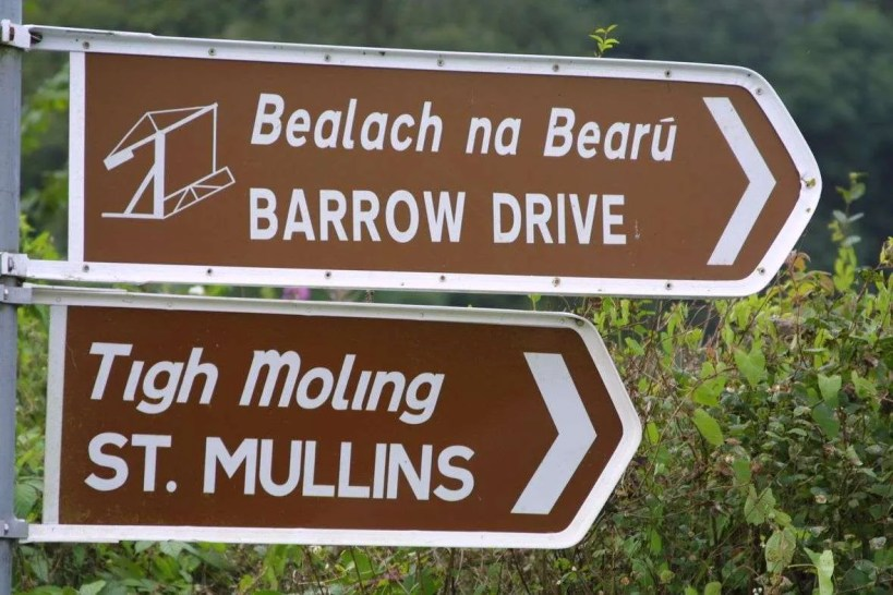 Barrow Drive Tourist Sign