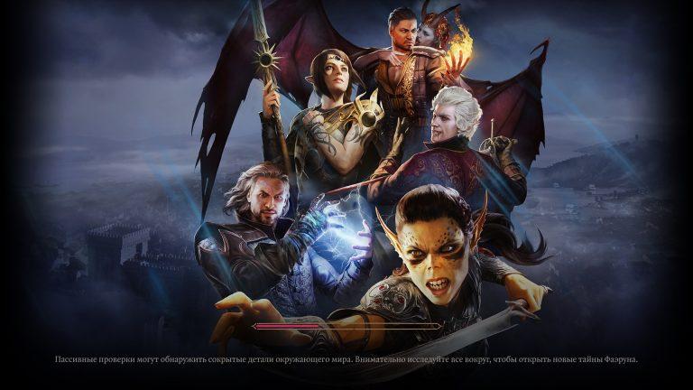 Baldur's Gate 3 Walkthrough