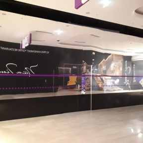 Palissade Miroir Centre Commercial Hammerson Oparinor