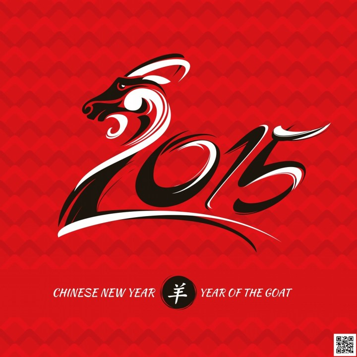 chinese-new-year-2015-card-with-goat
