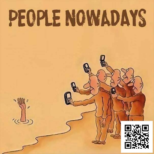 People Nowadays 1