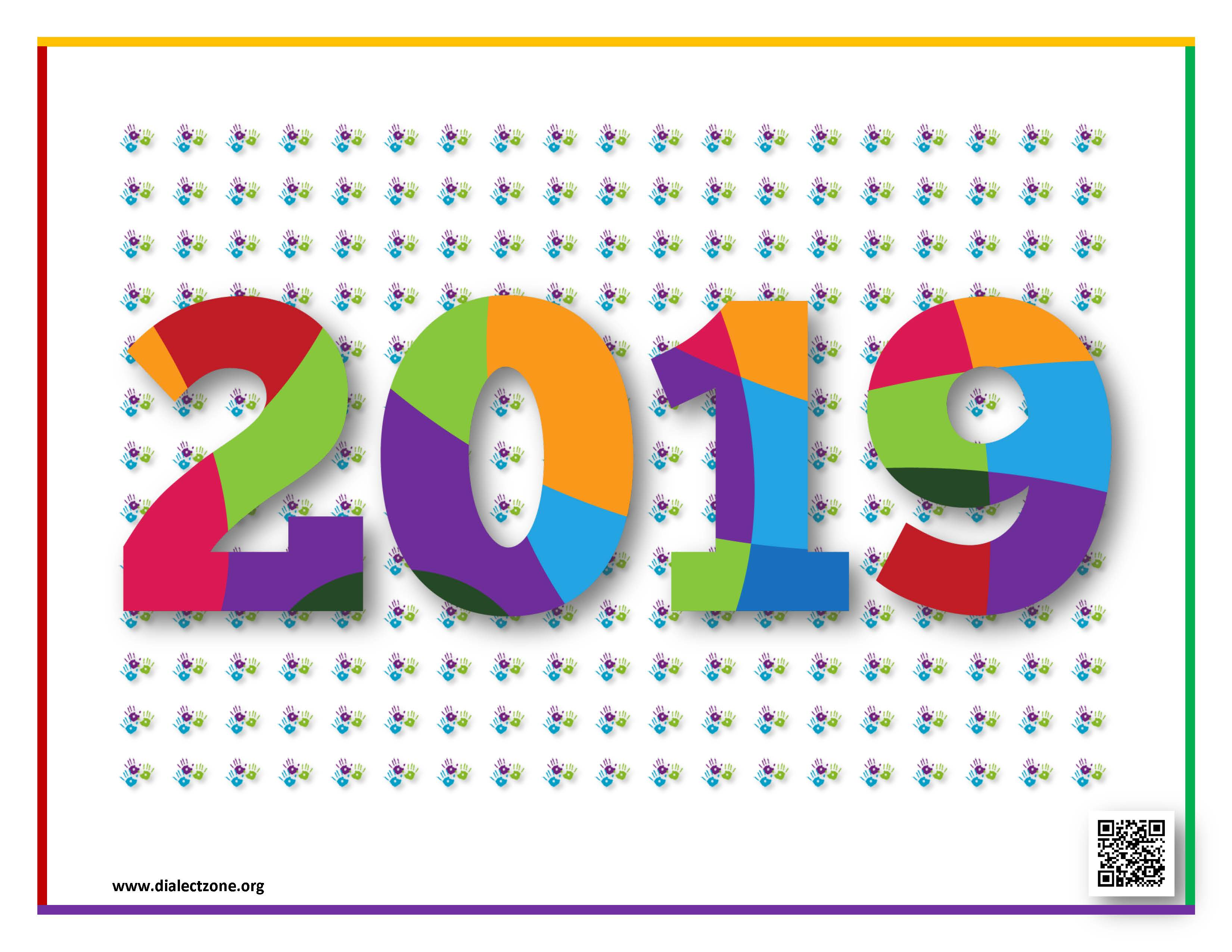 Happy New Year – 2019
