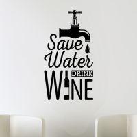 Save Water Kitchen Wall Tea Sticker Vinyl Decal ...
