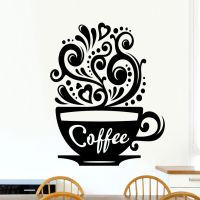 Love Coffee Cups Kitchen Wall Tea Sticker Vinyl Decal Art ...