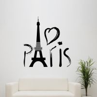 Paris Eiffel tower love wall art decal decoration vinyl ...