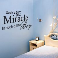 Quotes Wall Stickers   Animals   Boys Room   Wall Decals ...